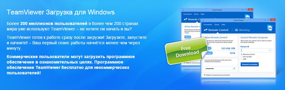 Download & Install-TeamViewer-on-MAC