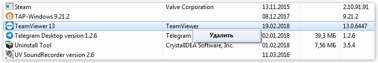 Как обновить TeamViewer - актуальные методы