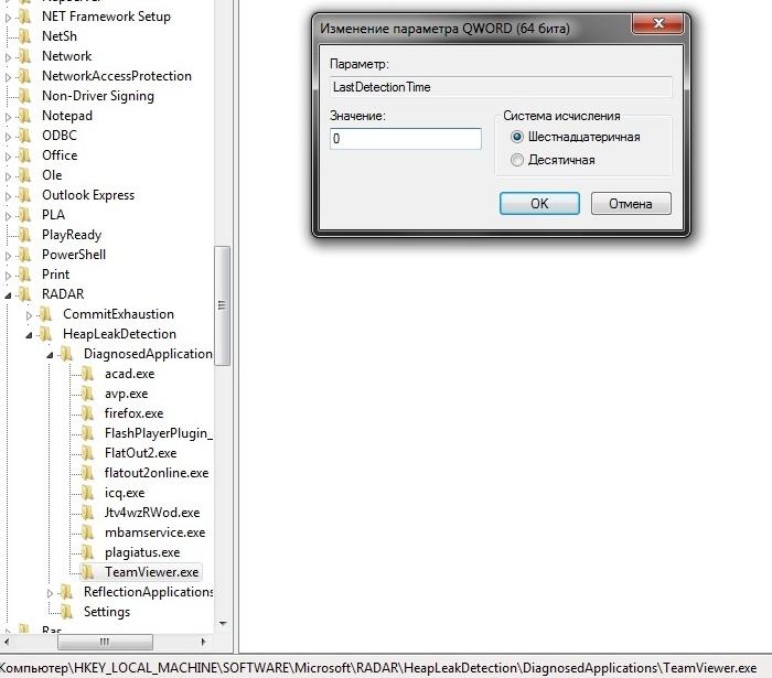 как TeamViewer убрать ограничение 5 минут