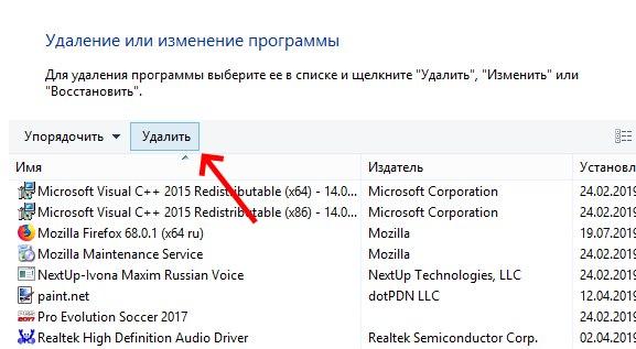 Ошибка Version out of date в TeamViewer - что делать?