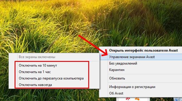 Ошибка Version out of date TeamViewer - что делать?